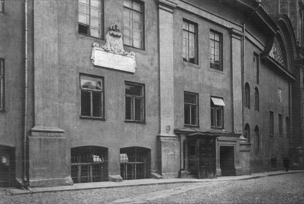 Uniwersytet Stefana Batorego... 1